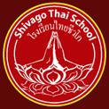 Shivago Thai School
